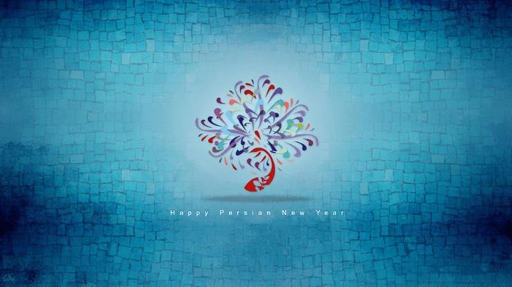 Happy Persian New Year