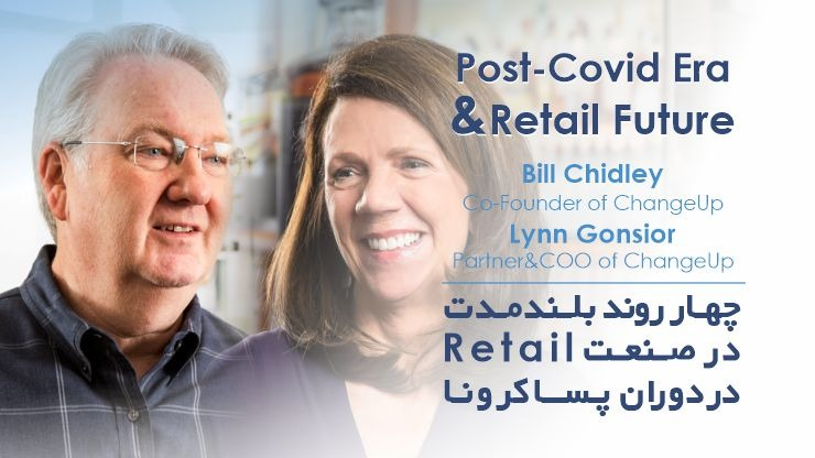 Four long-term retail trends in post-COVID-19 world